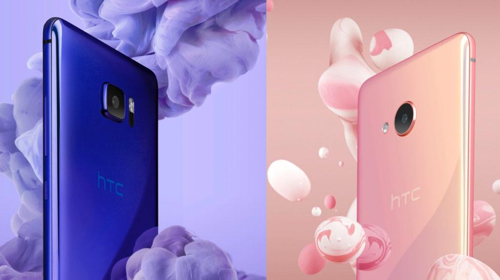 HTC U Ultra & Play