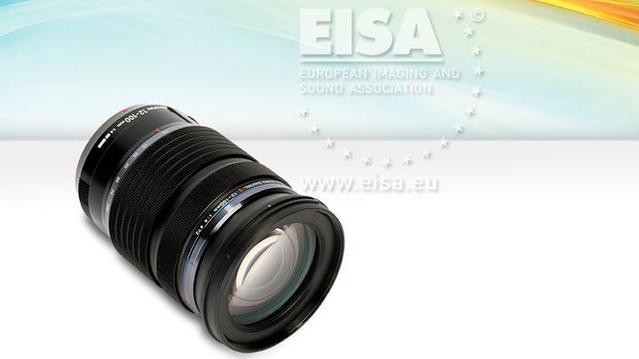 EISA 2017
