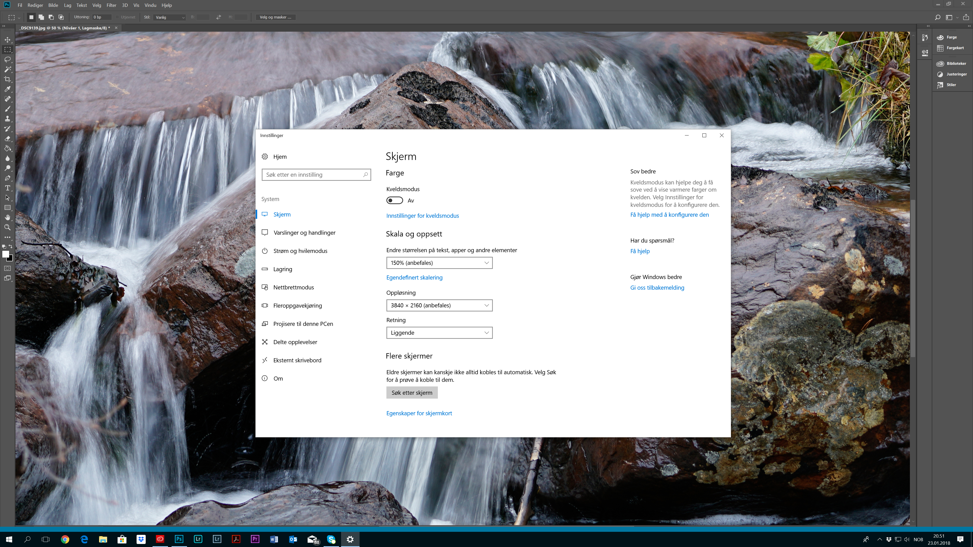 Adobe Photoshop CC 19.1